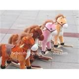 Images of Wooden Rocking Horses Sale
