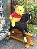 Photos of Winnie The Pooh Rocking Horse